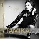 Frustrations/Tamika