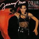 Coeur en stéréo [Nouvelle version] (Nouvelle version)/Jeanne Mas