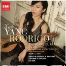 Rodrigo: Concierto de Aranjuez/Xuefei Yang
