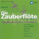 Mozart: Die Zauberflöte (Highlights)/Otto Klemperer