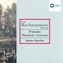 Rachmaninov: Piano works/Andrei Gavrilov
