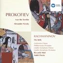 Prokofiev: Ivan the Terrible/Alexander Nevsky etc./Riccardo Muti/André Previn/London Symphony Orchestra