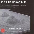 Bruckner:Symphony No.4/Sergiu Celibidache