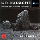 Bruckner - Symphony No. 8/Sergiu Celibidache