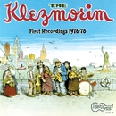 Early Recordings 1976-78/The Klezmorim