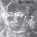 Beethoven: The Complete Piano Sonatas (Vol. 6)/Jean Muller
