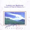 """Ludwig van Beethoven: Konzert für Klavier & Orchester Nr. 1, C-Dur, op. 15 - Ouverture zu """"Coriolan"""", C-Moll, op. 6/Philharmonische Vereinigung Arte Sinfonica, Heribert Brandt"""