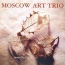 Music/Moscow Art Trio