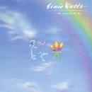 Musician/Ernie Watts