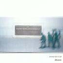 Albumone/Aneuretical
