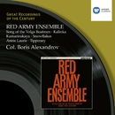 Red Army Ensemble/Col. Boris Alexandrov/Red Army Ensemble /Soviet Army Chorus/Soviet Army Band/Various