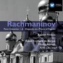 Rachmaninov: Piano Concertos 1-4 & Rhapsody on a Theme of Paganini/Augustin Anievas