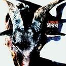 My Plague/Slipknot