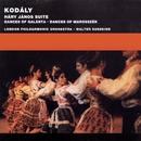 Kodály: Háry János Suite, etc/Walter Susskind/London Philharmonic Orchestra
