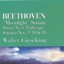 Piano Sonatas 8, 9, 10, 13, 14 - Beethoven/ワルター・ギーゼキング