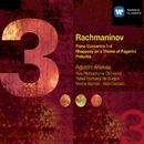 Rachmaninov: Piano Concertos 1-4; Rhapsody on a Theme of Paganini & Preludes/Augustin Anievas