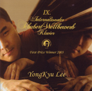 Internationaler Schubert-Wettbewerb Klavier First Prize Winner 2003/YongKyu Lee