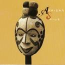 African Smile/Peter Mergener