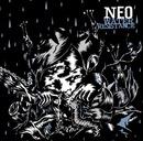Water Resistance/Neo