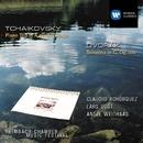 Dvorák: Sonatine Op.100 / Tchaikovsky: Piano Trio Op.50/Lars Vogt/Antje Weithaas/Claudio Bohórquez
