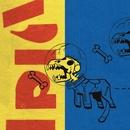 Lil' Dub Chefin'/Space Monkeyz vs. Gorillaz