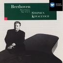 Beethoven: Piano Sonatas Nos. 8-11/Stephen Kovacevich