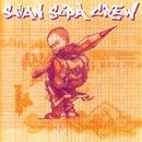 Saian Supa Crew/Saian Supa Crew