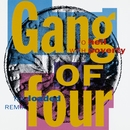 To Hell With Poverty/Gang Of Four