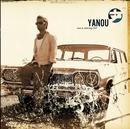 Sun Is Shining 2k9/Yanou