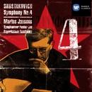 Shostakovich: Symphony No.4/Mariss Jansons/Symphonieorchester des Bayerischen Rundfunks