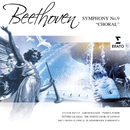 Beethoven: Symphony No. 9/Sir Roger Norrington/Schütz Choir of London/Sarah Walker/Patrick Power