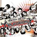 Yakalee Yakalea/Eurokids 2005