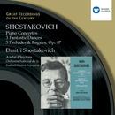 Shostakovich:Piano Concertos, Three Fantastic Dances, Preludes & Fugues./Dmitri Shostakovich/André Cluytens/Orchestre National de la Radiodiffusion Française/Ludovic Vaillant