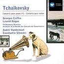 Tchaikovsky:Piano & Violin Concertos/Georges Cziffra /Leonid Kogan/André Vandernoot/Constantin Silvestri