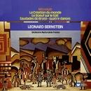 Milhaud - Orchestral Works/Leonard Bernstein/Orchestre National de France