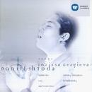 Balakirev - Cui - Rachmaninov - Rimsky-Korsakov - Tchaikovsky: Songs/Daniil Shtoda/Larissa Gergieva