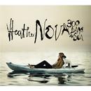 300 Days At Sea/Heather Nova