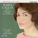 Callas sings Great Arias from French Operas - Callas Remastered/マリア・カラス