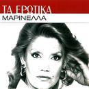 Ta Erotika/Marinella