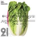 音楽畑21 Virtuosi/服部克久