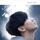 Practice Love/JJ Lin