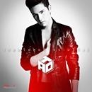 Korn Wun Sood Tai Ja Ma Teung/Tao Sattaphong