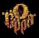 O Rappa Ao Vivo (CD 1)/O Rappa