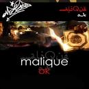 Assalamualaikum/Malique