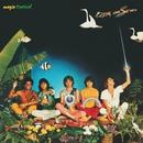 Magia Tropical/A Cor do Som