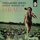 Sings Songs Of Israel/Theodore Bikel