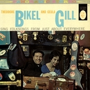 Folk Songs From Just About Everywhere/Theodore Bikel
