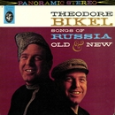 Songs Of Russia Old and New/Theodore Bikel