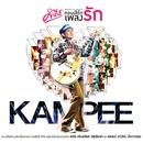 Bunthug Concert Kampee Pleng Rak/Pongsit Kampee