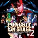 Pongsit On Stage Vol.2/Pongsit Kampee